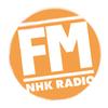 NHK FM