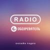 Radio Obozrevatel Trance and Progressive
