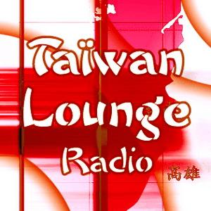 Radio TAIWAN LOUNGE RADIO
