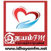 Radio Idhayam FM