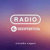 Radio Radio Obozrevatel Russian Rock