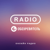 Radio Radio Obozrevatel Hard Rock