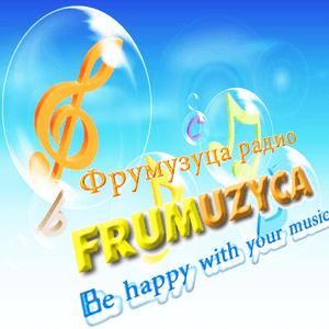 Radio FRUMUZYCA RADIO