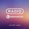 Radio Obozrevatel Lounge