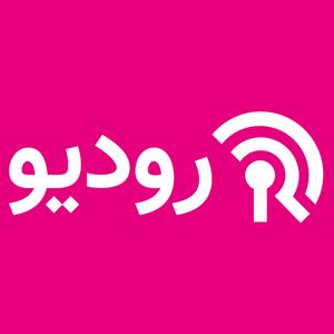 Radio Rodio Noheh
