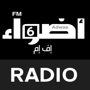 Adwaafm6
