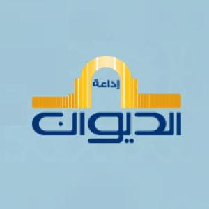 Radio Radio Diwan