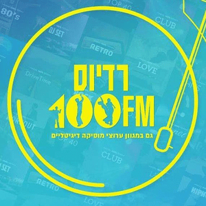 Radio Radios 100 FM