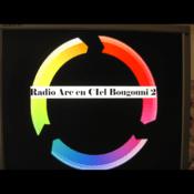 Radio Radio Arc en Ciel - Bougouni